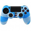 PS4 Dualshock Silicone Case Multicolor Blue White